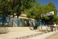 Se suspendieron las actividades por el aniversario del museo Lorenzo Vintter