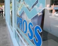 La justicia le puso un límite a los honorarios que pagará IPROSS a los profesionales